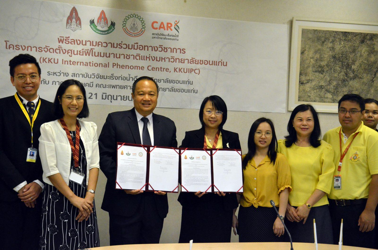 KKU International Phenome Center (KKUIPC) opens to serve industries in the bio-economics era