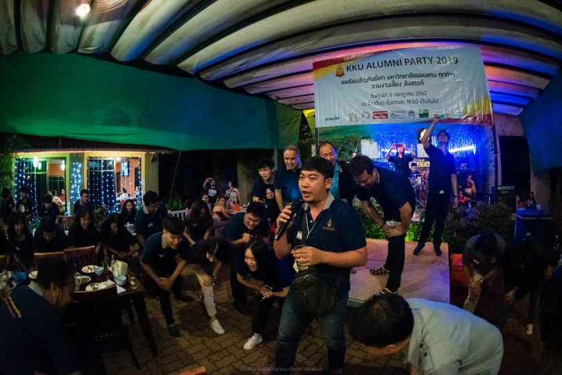 """KKU ALUMNI PARTY 2019"" in Prajinburi"